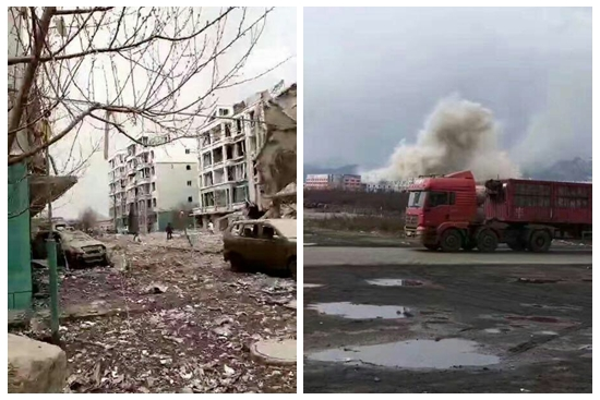 3 dead, 25 injured in China building explosion