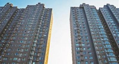Beijing punishes developers, agents violating property sale ban