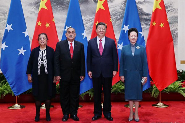 China, Micronesia to cooperate on Belt and Road