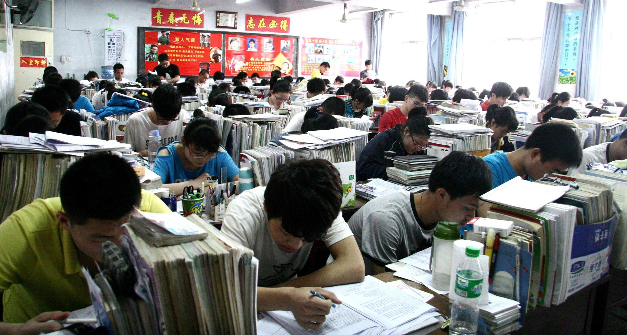 Several regions to eliminate gaokao points for minorities