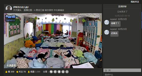 Peeping on pupils: Livestream service provides Internet unfettered access to China's classrooms