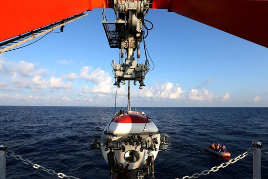 Chinese scientists embark on deep-sea mission in South China Sea