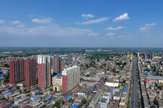 Hebei calls for int'l bids to plan and design Xiongan New Area