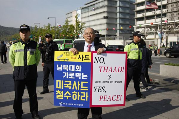 South Koreans, religious figures protest against THAAD in Seoul