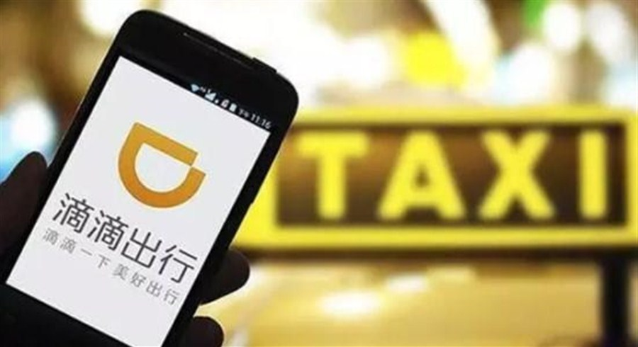 Didi Chuxing nets US$5.5 billion investment for AR technologies