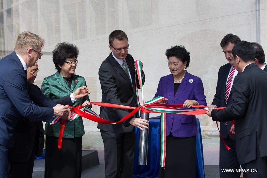 Visiting Chinese Vice Premier Liu Yandong attends the groundbreaking ceremony for a new building of the Semmelweis University's Faculty of Health Sciences in Budapest, the capital of Hungary on June 18, 2017. (Xinhua/Attila Volgyi)
