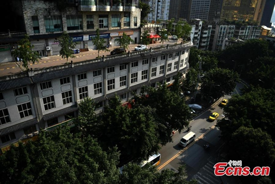 Chongqing building has a road on its roof