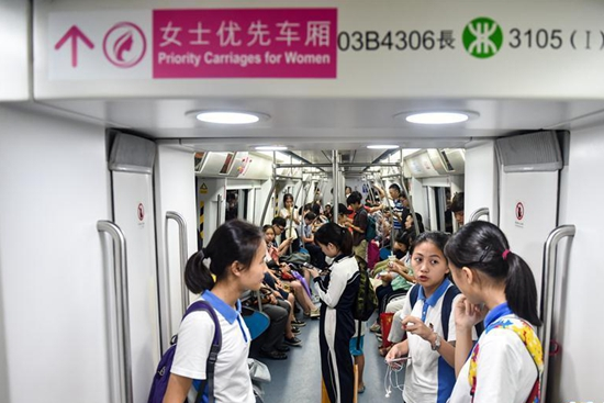 Shenzhen launches 'ladies first' subway cars