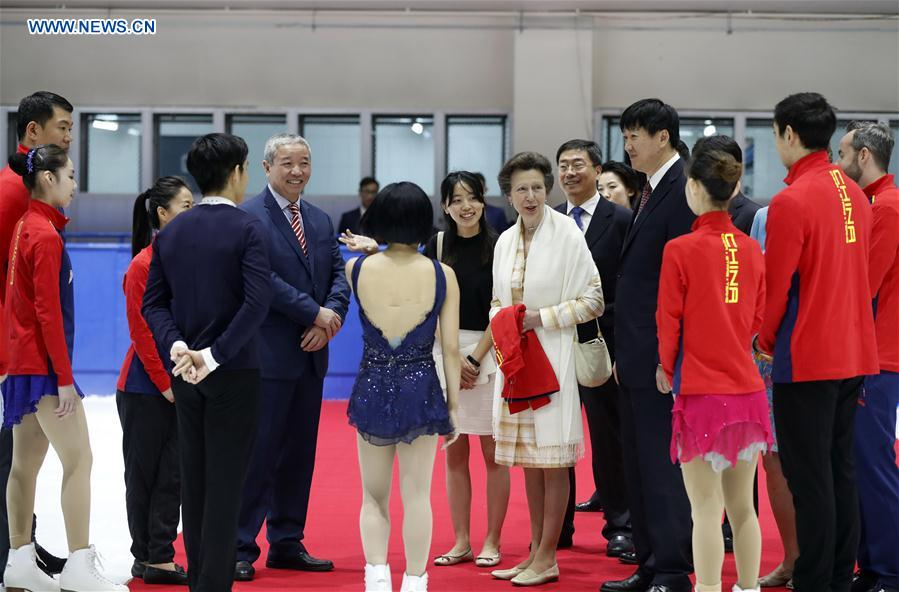 British Princess Anne (C) talks with Chinese figure skating athletes and coaches at a training skating rink in the Winter Sport Center of the General Administration of Sport of China in Beijing, capital of China, on July 5, 2017. (Xinhua/Wang Lili)