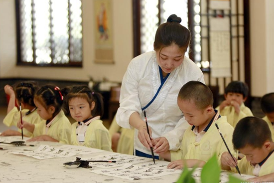 """""""Summer Camp of Traditional National Culture"""" held in N China"""