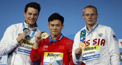Chinese diver Xie takes gold at FINA Worlds