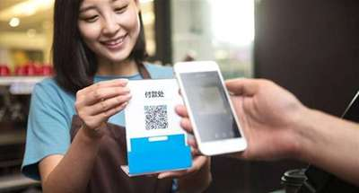 Mobile phones could spell the end to using cash in China
