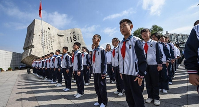 China marks 86th anniversary of