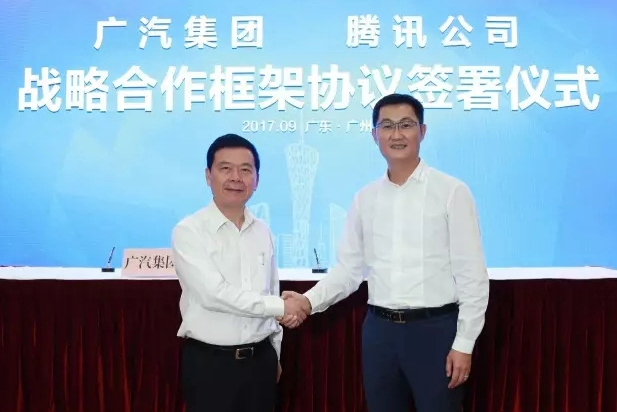 Tencent, Guangzhou Auto agree to collaborate on internet-connected cars