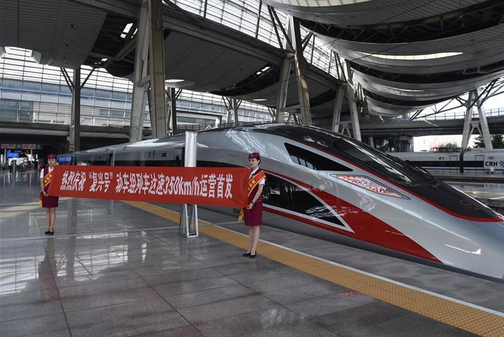 China restores bullet train speed to 350 kph