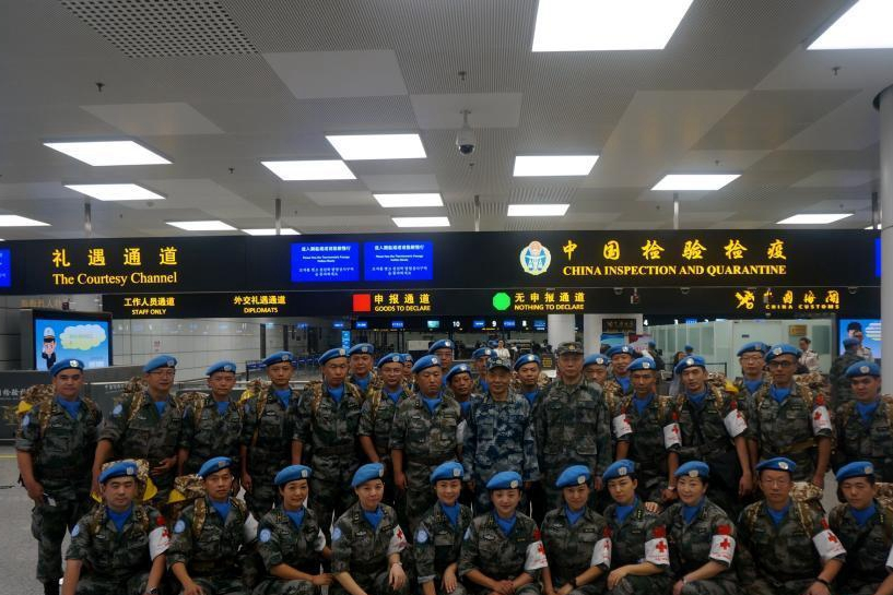 China's peacekeeping troops leave for South Sudan