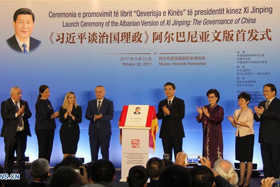 Albanian version of Chinese president's book on governance launched in Tirana