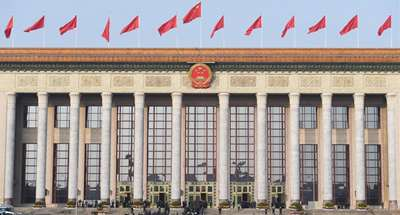 CPC congress begins closing session, new Central Committee to be elected