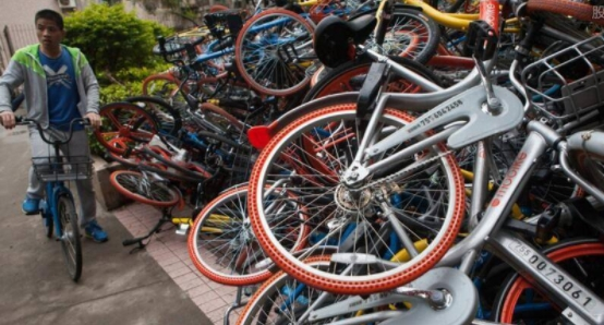 Surge in complaints about shared bike firms