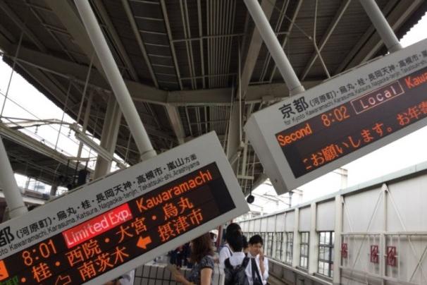 4 dead, hundreds injured as 6.1-magnitude quake rocks western Japan