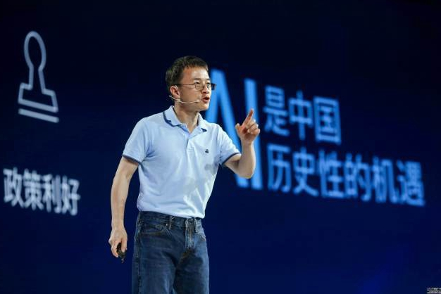 Top executive behind Baidu's AI drive stepping down