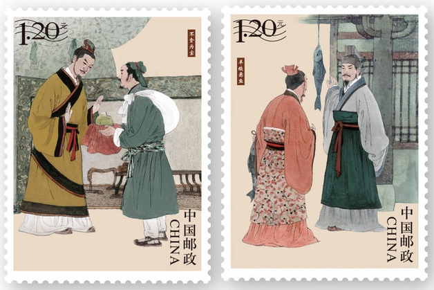 China issues stamps featuring ancient upright officials