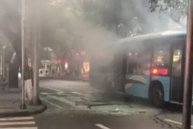 SW China bus explosion: suspect detained