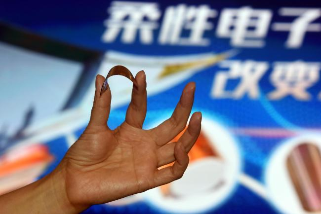 Two ultra-thin flexible chips released in China