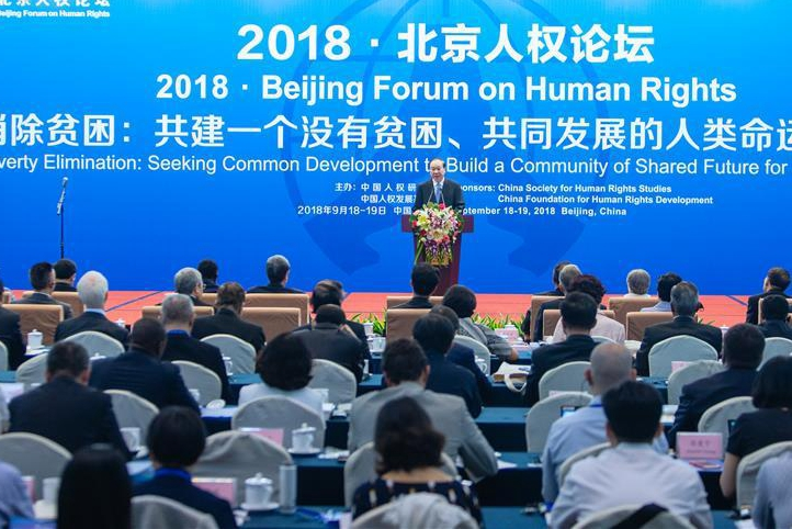 China willing to cooperate with world in human rights: official