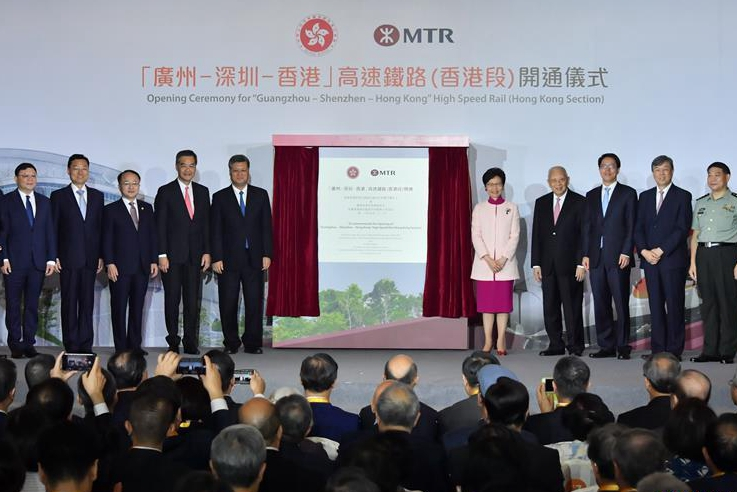 HK holds opening ceremony for Express Rail Link to mainland