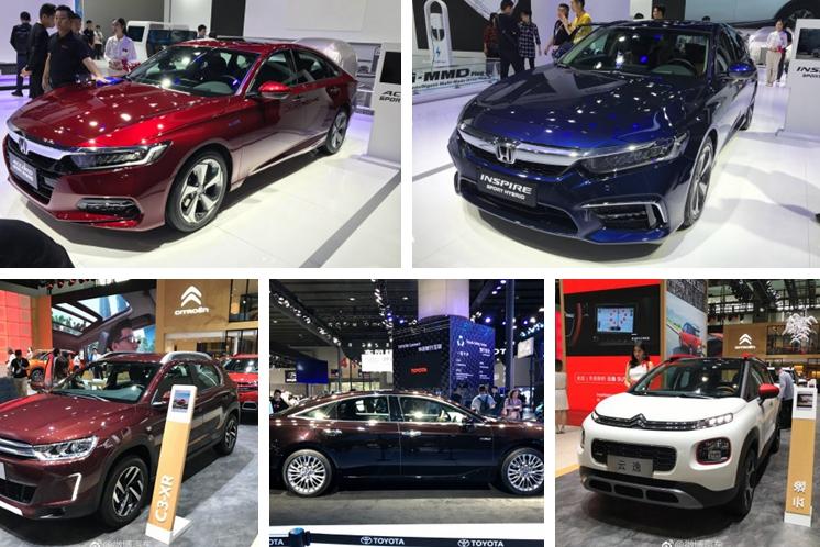 Guangzhou auto show raises curtain