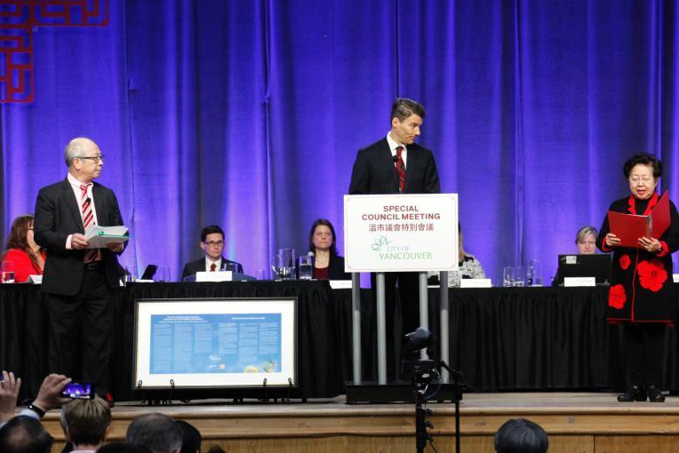 Vancouver mayor apologizes to Chinese community for past discrimination