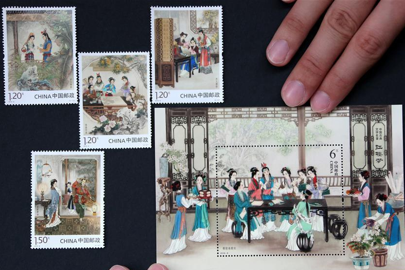 "China Post releases special stamps ""Dream of the Red Mansion III"""