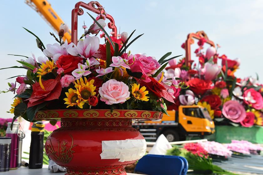 Flower basket placed at Tian'anmen Square as decoration for China's upcoming National Day holiday