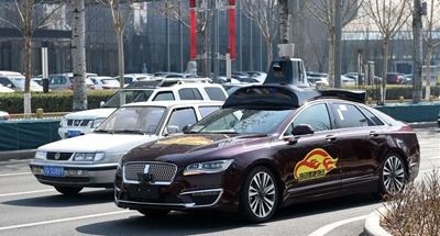 New milestone! Beijing issues first self-driving car test licenses