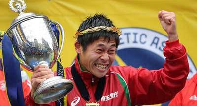 Japan hails marathon victor
