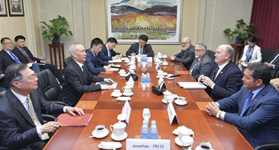 China-U.S. economic, trade consensuses