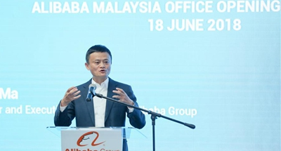 Alibaba expands presence in Malaysia with new country office