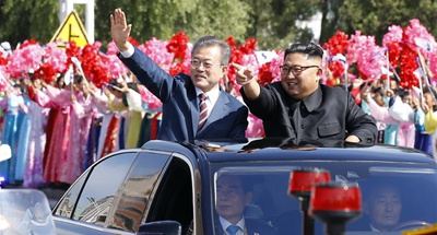 S. Korea's Moon in Pyongyang for much-anticipated summit with Kim