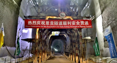 Chinese contractor drills longest railway tunnel in East Africa