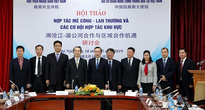 Lancang-Mekong Cooperation offers opportunities for regional cooperation: seminar