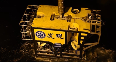 China's research vessel finishes investigation of seamounts in Western Pacific