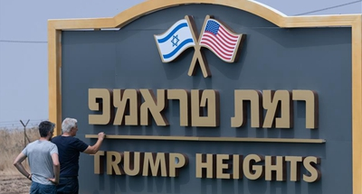 Israeli gov't inaugurates settlement in Golan Heights to honor Trump