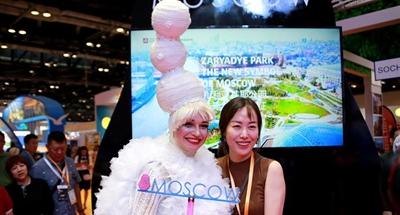Beijing Int'l Tourism Expo kicks off
