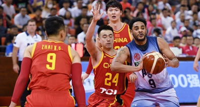 China beat Australia's NBL United 89-77 in International Basketball Challenge