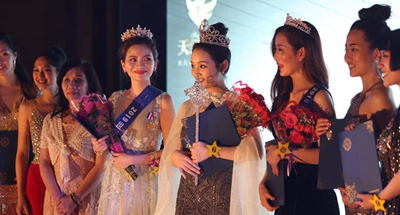 2019 Miss China International Contest (North America) held in New York