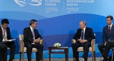 Russia welcomes Chinese investment, says Putin