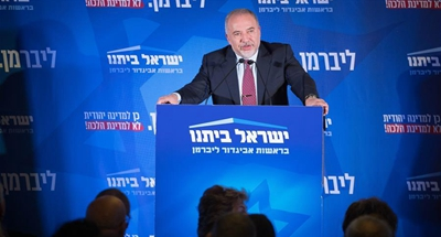 Israeli elections end without clear winner, another political deadlock possible