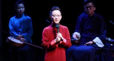 Wang Peiyu continues Peking Opera concert tour