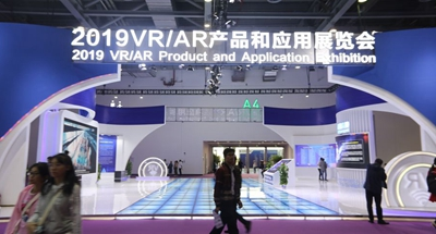 China embraces new era of perception with 5G-empowered VR